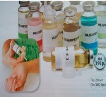 Олигопептиды ннптцо винстрол производства молдавия